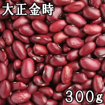 大正金時 (3.2分大粒) (300g) 令和2年 北海道産 【メール便対応】