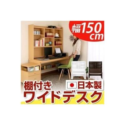 オフィス パソコンデスク ハイタイプ 木製 パソコン デスク インテリア 家具 おしゃれ 北欧風 シンプル 机 PC机 テレワーク