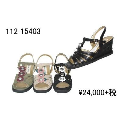 ☆【セール30%OFF】11215403 LAURA GIACCONE(ラウラジャコーネ) '19S&Sコレクション ウエッジサンダル