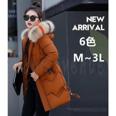 中綿コートレディースダウン綿コート取り外しフード付きAライン軽いダウンジャケット大きいサイズ暖かい冬服6色
