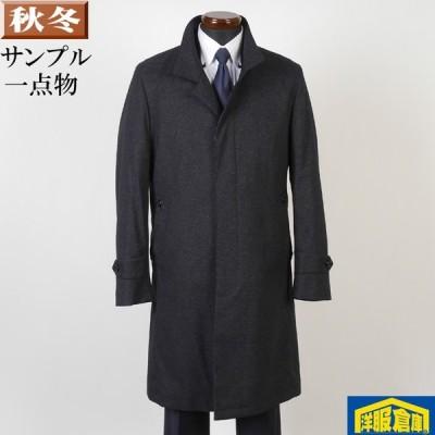 スタンドカラー コート メンズ Lサイズ ライナー付き ビジネスコート織り柄 SG-L 9000 SC66122