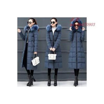 レディース ダウンコート 中綿コート アウター フード付き 暖か マキシ丈 ロング丈 ファー付き ダウンジャケット 大きいサイズ 軽量 ベンチコート