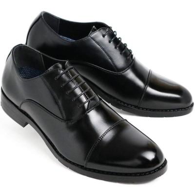 [アシスタント] ビジネスシューズ 通気性 メンズ 防水 蒸れにくい 革靴 (ストレートチップ 黒, 27.0cm)