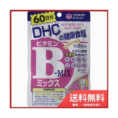 【メール便送料無料】 DHC ビタミンBミックス 120粒 60日分