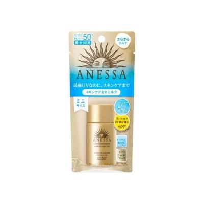 ■資生堂*アネッサ パーフェクトUV スキンケアミルク a ミニ 20mL /アネッサ 日焼け止め ・ UV