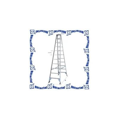 【代引不可】【送料1650円】長谷川工業 ハセガワ 幅広ステップ長尺強力型脚立 天板高3.16m FAM-330 10485 [HS0085]