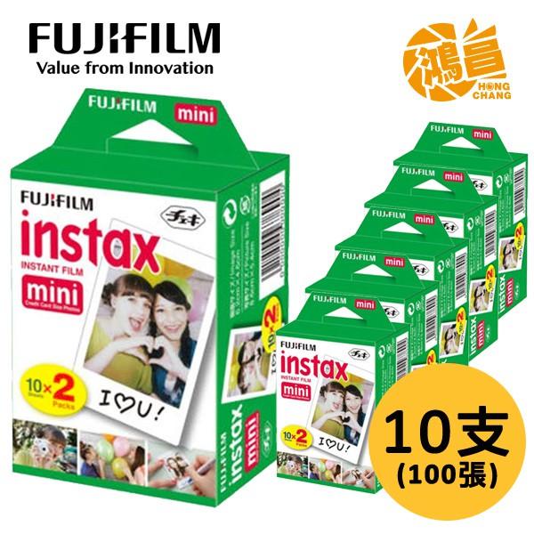 FUJIFILM instax mini 10支﹝100張﹞拍立得 空白底片 富士 SP2 LiPlay 滿額送貼紙