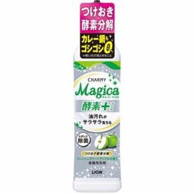 ライオン チャーミーマジカ Magica 酵素+グリーンアップル本体220ml