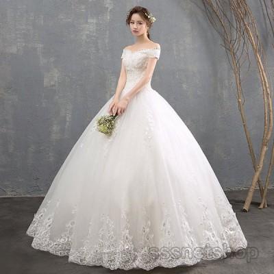 ウェディングドレス 結婚式 白ドレス 二次会 花嫁ドレス 海外挙式 ホワイト プリンセスドレス ブライダル 披露宴 演奏会 キレイめ レディース【sssnetshop】