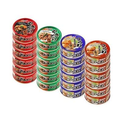 合計24缶セット(各種×6缶)極洋(キョクヨー) やきとり つくね 缶詰 (賞味期限:製造日より3年) 長期保存 おか