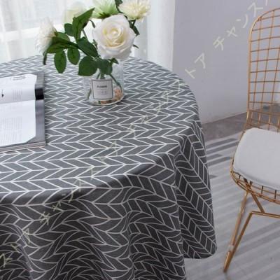 幾何学 テーブルクロス 三角形柄 テーブルカバー 家用 食卓カバー 撥水加工 汚れ防止 ピクニック布 ラウンド 落ち着く お手入れ簡単 テーブルマット 北欧INS
