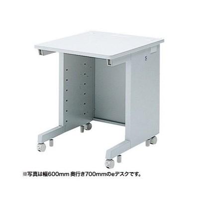 【在庫目安:お取り寄せ】 サンワサプライ ED-SK6565N eデスク(Sタイプ・W650×D650mm)