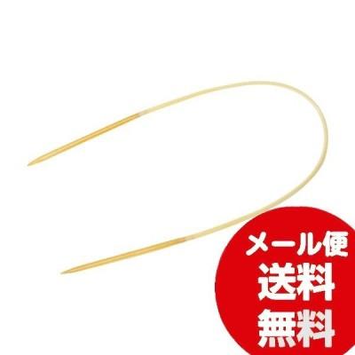 手芸 アミアミ 輪針 ハマナカ アミアミ 輪針 長さ40cm 6号 H250-610-6