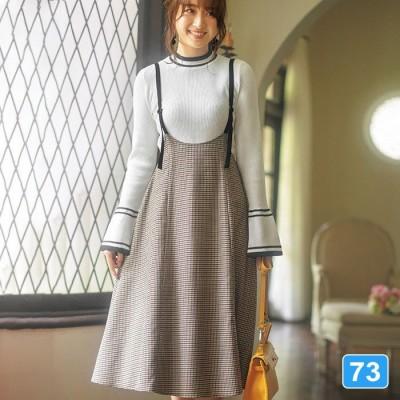 GeeRA 【73】細ストラップジャンパースカート  ウエスト73cm レディース
