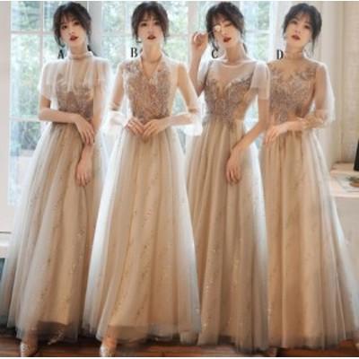 ブライズメイド ドレス 上品 ウエディングドレス 花嫁の介添え ロング丈 パーティードレス 結婚式 ワンピース 大きいサイズ お呼ばれ 合
