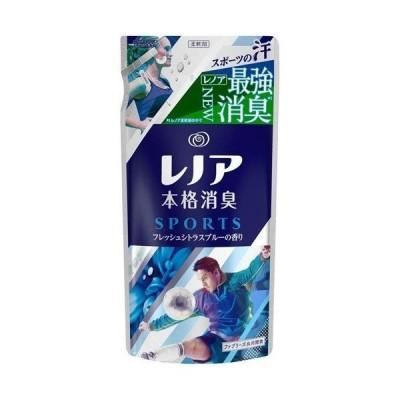 レノア 本格消臭 柔軟剤 スポーツ フレッシュシトラスブルーの香り つめかえ用 430ml