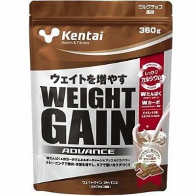 サプリメント WEIGHTGAIN CHO360G K3120