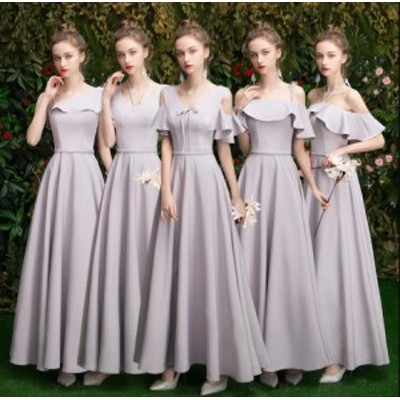 ブライズメイド ドレス 合唱衣装 パーティードレス ウエディングドレス 2020新作 ロングドレス aラインワンピース 結婚式 フォーマル 二