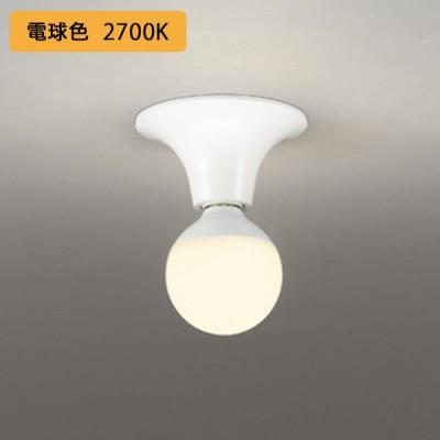 【OL218036LR】オーデリック シーリングライト 60W LED電球ボール球形 電球色 白熱灯器具 ・調光器不可 ODELIC