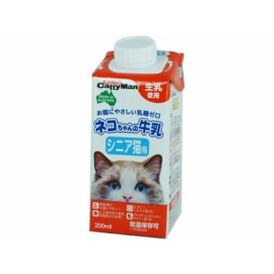 ネコちゃんの牛乳 シニア猫用 200ml ドギーマン