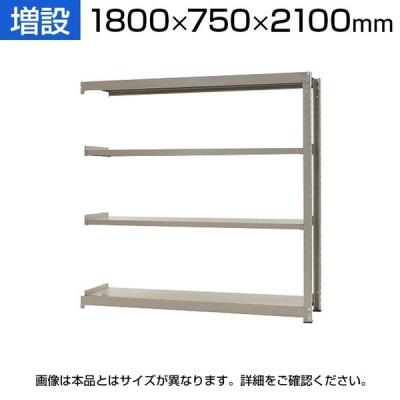 追加/増設用 スチールラック 中量 300kg-増設 4段/幅1800×奥行750×高さ2100mm/KT-KRM-187521-C4