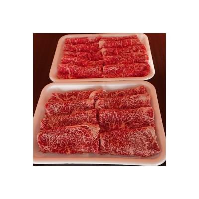 芽室町 ふるさと納税 北海道芽室町産 芽室みらい牛 ロースすき焼き用1kg[b20-07]