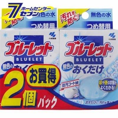 ブルーレットおくだけ 詰替 2P 無色小林製薬 [ブルーレットおくだけ 替え 液体洗剤 トイレ用]