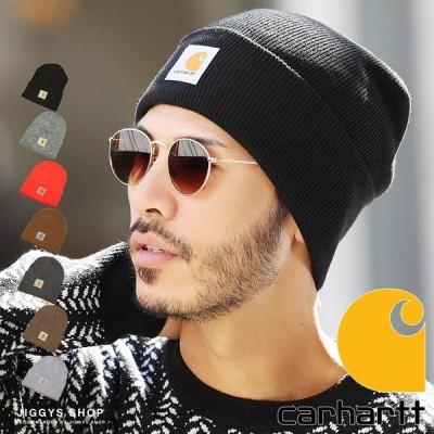 Carhartt カーハート ニット帽 メンズ ニットキャップ 帽子 ロゴ ユニセックス プレゼント ギフト