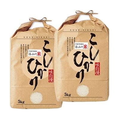 新米 令和2年産 丹波 篠山 コシヒカリ 10kg (5kg×2袋) 兵庫県産米 (白米精米 約4.5kg×2袋でお届け)