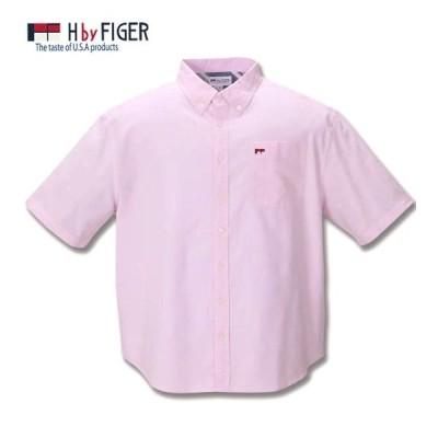 大きいサイズ メンズ H by FIGER オックス半袖B.Dシャツ 3L 4L 5L 6L 8L