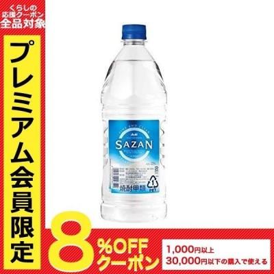 甲類焼酎 アサヒ SAZAN サザン 25度 1800ml 1.8L 1本