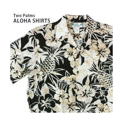 ハワイ アロハシャツ メンズ 半袖 Two Palms トゥーパームス パイナップル ガーデン ブラック 黒 おしゃれ ギフト プレゼント