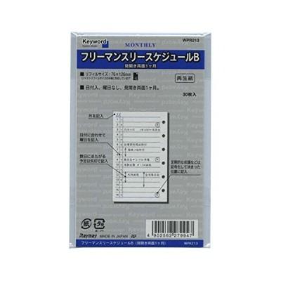 レイメイ藤井 キーワード システム手帳リフィル フリーマンスリーB ポケットサイズ WPR213