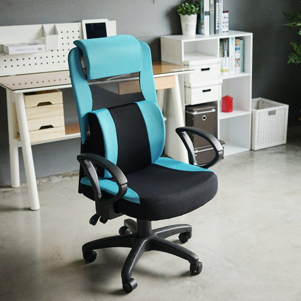 辦公椅/書桌椅/電腦椅 洛伊頭靠T扶手電腦椅(PU枕)(6色) MIT台灣製 完美主義 【I0207-B】