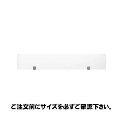 SP2パネル スクリーン 幅800mm用 *設置サービス付き (376904) JT-SPS-2108K