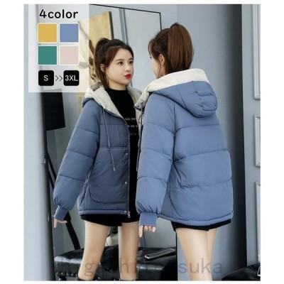 コート中綿コートショート丈ダウン風ジャケットフード厚手あったか暖かい防寒無地秋冬