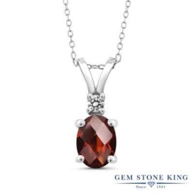 ネックレス レディース 1.6カラット 天然 ガーネット ペンダント ダイヤモンド シルバー925 大粒 天然石 1月 誕生石 金属アレルギー対応