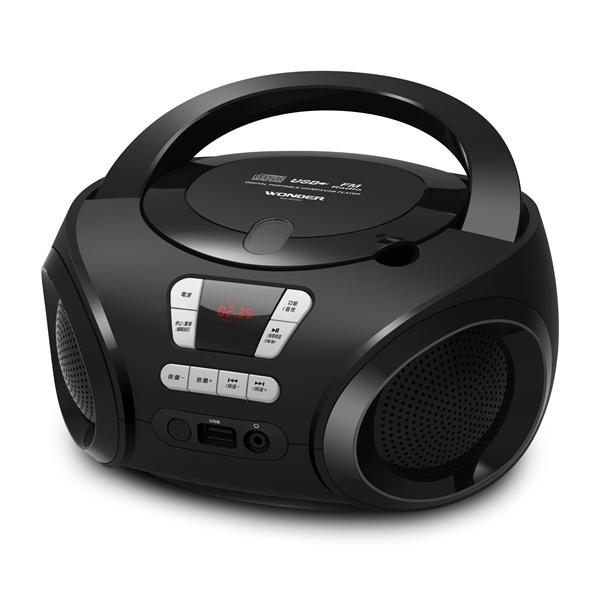旺德WS-B028U CD/MP3/USB手提機