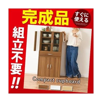 【完成品】 キッチン 収納棚 カップボード ミニ 食器 ラック 北欧 食器棚 キッチン棚 台所棚 おしゃれ