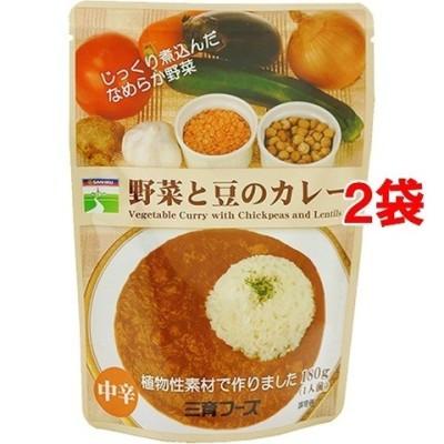 三育 野菜と豆のカレー 中辛 (180g*2コセット)