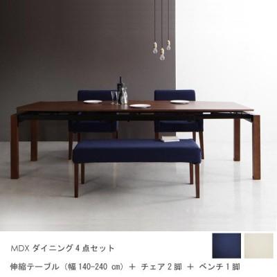 ダイニングテーブルセット 4点セット テーブル幅140-240cm チェア2脚 ベンチ アイボリー ネイビー