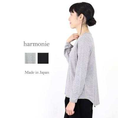 【メール便対応】harmonie (アルモニ)レーヨン・ベア裏毛 3本針ステッチ ロングスリーブ  62087015(日本製)