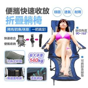 免組裝可調節懶人坐躺折疊月亮椅
