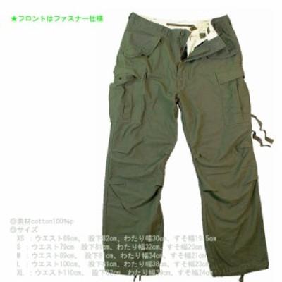 M-65パンツ カーゴ USED加工品 ODカラー メンズ ミリタリー ヴィンテージ加工 ロスコ ROTHCO Vintage M-65 Field Pant