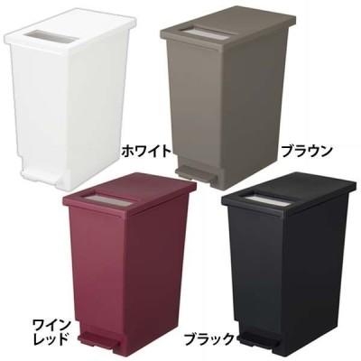 ゴミ箱 45L ごみ箱 ダストボックス ユニード プッシュ&ペダル 45S 新輝合成 (D)