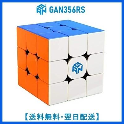 日本語説明書付き GAN356RS ルービックキューブ stickerless 競技用 3×3 調整可