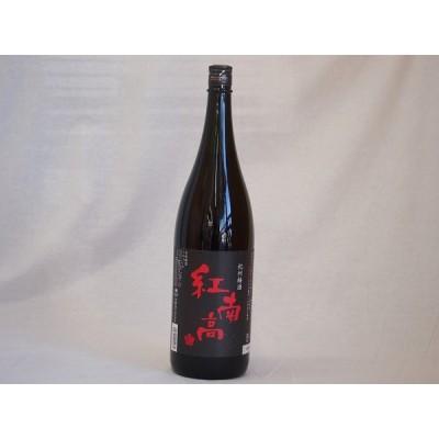 1本セット(紅南高梅酒20度(和歌山)) 1800ml×1本