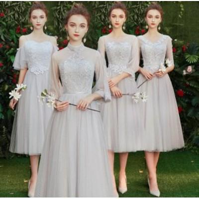 ウエディングドレス ミモレ丈 ブライズメイド ドレス 上品 パーティードレス 20代 30代 40代 合唱衣装 花嫁の介添え 結婚式 ワンピース