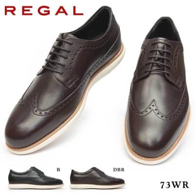 リーガル 靴 メンズ ウイングチップ 73WR ネクストビズシリーズ 通勤 本革 EE