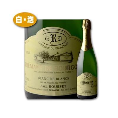 ワイン スパークリング クレマン ド ブルゴーニュ ブラン ド ブラン NV ビシュロン wine